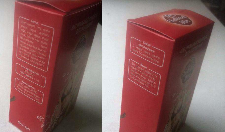 монастырский чай для похудения цена в россии